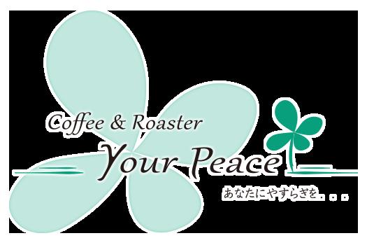 Your Peace|大阪狭山市で自家焙煎コーヒー販売