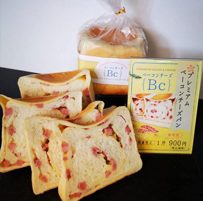 プレミアムベーコンチーズパン